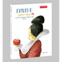正版图书 英汉双语经典童话:白雪公主 适合中高年级学生使用 6-14岁 赵晓华 9787514347210 现代出版社