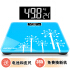 禾诗HS-C1 电子称 精准体重秤电子计秤人体秤电子秤体重称体重健康秤