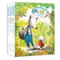 全4册绘本3-6岁幼儿认知手绘本之狐狸和苹果儿童故事书3-4-5-6岁儿童中 英文绘本启蒙智慧创作绘本有声伴读睡前故事书亲子阅读图书