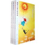 最美儿童文学读本(全3册)