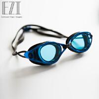 弈姿EZI 酷派泳镜 清晰防雾 防水潜水镜 男女通用泳镜 20032