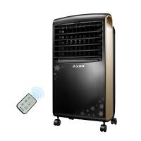 【当当自营】 艾美特(Airmate) CFW21R 家用冷风扇 遥控省电冷风机制冷电风扇节能
