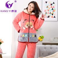 香港康谊夹棉睡衣女冬季加厚珊瑚绒睡衣女加绒三层夹棉家居服套装
