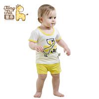 童泰新款夏装儿童套装短袖短裤两件套半袖T恤两用裆短裤