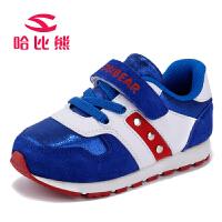 哈比熊童鞋2017年春秋季新款男女童运动鞋牛皮宝宝鞋小童跑步鞋潮