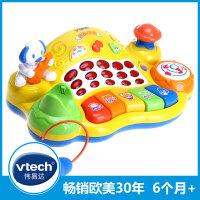 [当当自营]Vtech 伟易达 宝贝乐园 电子琴 儿歌 早教益智玩具 1-3岁
