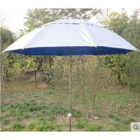 折叠太阳伞  遮阳伞用品加固  户外垂钓鱼渔具钓鱼雨伞  防风渔具伞