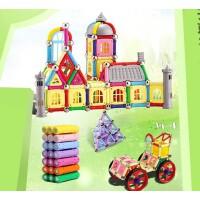 磁力棒积木儿童益智玩具拼装智力拼插 3-5-6周岁男孩圣诞节礼物