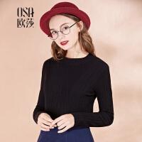 【2件7折,3件6折】OSA欧莎冬季新款女装 简约百搭纯色半高圆领毛衫女冬D16014