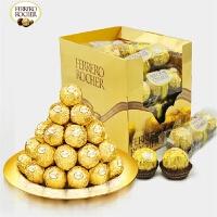 【包邮】费列罗(FERRERO) 金莎巧克力T3整盒装 16条48粒  零食散装喜糖