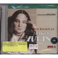 [现货]俄罗斯 Vista Vera唱片 玛利亚·尤季娜传奇5