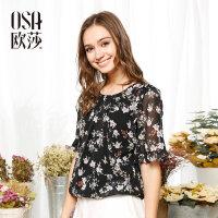 欧莎夏装女2017夏装新款女装黑色碎花雪纺衫B17032