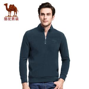 骆驼男装 秋季新款时尚拉链立领套头直筒日常休闲长袖卫衣男