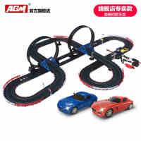 agm音速风暴儿童轨道赛车玩具套装电动遥控双轨道车赛车赛道TR12