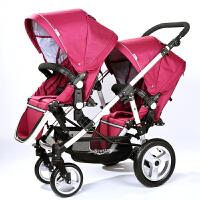 Newstars新星 婴儿推车 可躺可坐双胞胎婴儿手推车前后高景观