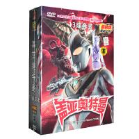 盖亚奥特曼13DVD国语全集高清儿童卡通电视剧光盘碟片