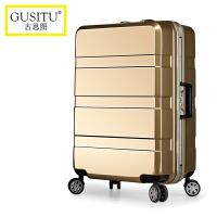 古思图铝框拉杆箱万向轮旅行箱男女行李箱子密码登机箱20 24寸