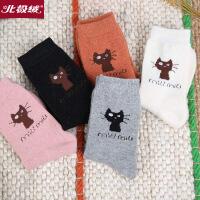 【北极绒】混纺卡通猫女袜【5双】中长筒复古风女士袜子
