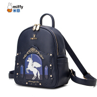 Miffy/米菲2016秋冬新款双肩包 日系动漫背包学生书包女士包包潮