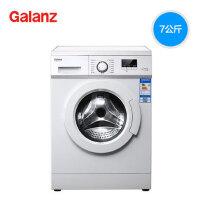 Galanz/格兰仕 XQG70-Q710 全自动智能 洗衣机7公斤 滚筒高温除菌