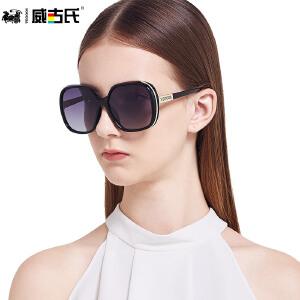 威古氏太阳镜女 新款时尚彩膜偏光镜大框驾驶太阳潮墨镜女9087
