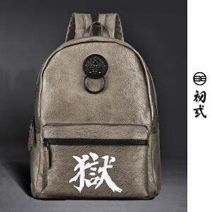 初�q中国风潮牌复古黑色狮子头PU文字刺绣男女书背包双肩包41103