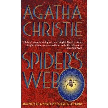 蛛网 Spider's Web