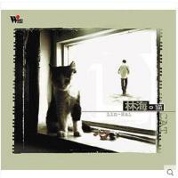 正版Lin Hai 林海专辑:钢琴音乐盒3 猫 流行音乐CD光盘风潮音乐