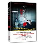 犯罪心理档案第二季