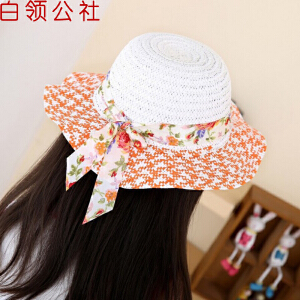 白领公社 儿童遮阳帽 儿童帽子夏款花布蝴蝶结编织草帽女童草帽太阳帽沙滩帽