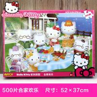 HelloKitty凯蒂猫盒装平面拼图纸质80片100片200片300片500片玩具