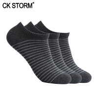 CK STORM 男士棉袜 三双装 精梳棉休闲运动袜 银纤维条纹隐形船袜 三双装 均码