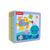 费雪宝宝抠抠拼图书(套装全3册)