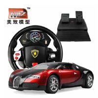 美致方向盘遥控汽车超大布加迪威龙遥控车充电动漂移赛车儿童玩具