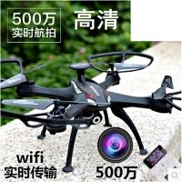 遥控飞机无人机四轴飞行器战斗航模专业高清航拍直升儿童玩具耐摔