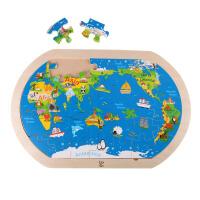 【当当自营】德国Hape 玩具世界地图拼图儿童木制宝宝益智启蒙智力创意早教认知E8311