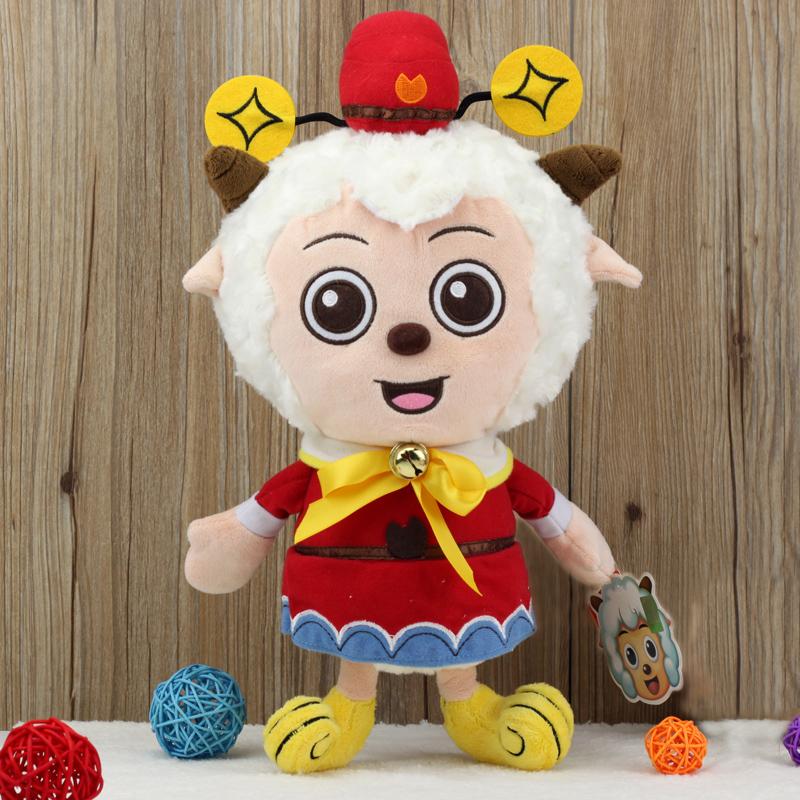 美羊羊喜洋洋毛绒玩具喜羊羊公仔喜洋洋玩具小灰灰太狼公仔懒羊羊