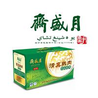 月盛斋清真熟食礼盒【中绿礼盒】年货熟食礼包 特产 限时抢购