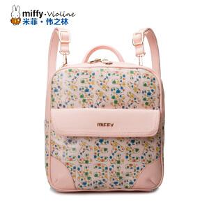 Miffy米菲 新款卡通pu双肩包韩版时尚潮女印花休闲背包学院风书包
