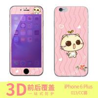 iphone6 plus CC猫手机保护壳/彩绘保护壳/钢化膜/前钢化膜