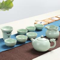 林仕屋陶瓷整套家用喝茶汝瓷茶壶茶海杯过滤 哥窑汝窑功夫茶具套装CBT5681