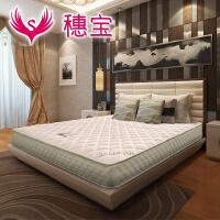 穗宝床垫棕情时光20C 纯山棕床垫 护脊偏硬席梦思 乳胶床垫 成人奢华床垫 棕垫
