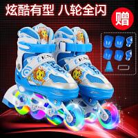 (领券立减30)ENPEX乐士溜冰鞋MS170八轮全闪光轮滑鞋卡通旱冰鞋 PU轮可调尺码 送护具