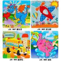 16片木质拼图幼儿早教益智拼版动物卡通儿童玩具 0-1-2-3岁