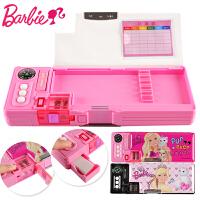 芭比文具盒女 小学生笔盒公主铅笔盒多功能韩国儿童学习用品女童A111163