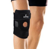 乐士ENPEX 可调整运动安全护具护膝 2214 护膝 均码单只装19元(券后)