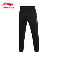 李宁男子BAD FIVE篮球卫裤运动裤罗纹收口运动裤AKLL423