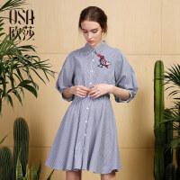 OSA欧莎2017夏装新款女装简约蓝白条纹衬衫裙连衣裙C13001
