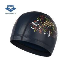 arena阿瑞娜 进口双材质舒适游泳帽 高弹透气 男女通用