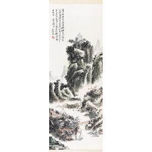黄宾虹 层叠岩峦 附出版物